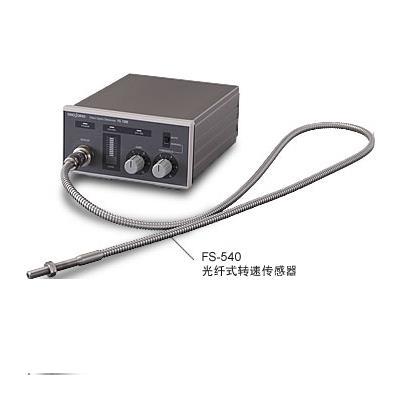 日本小野 光纤式转速传感器 FS-540