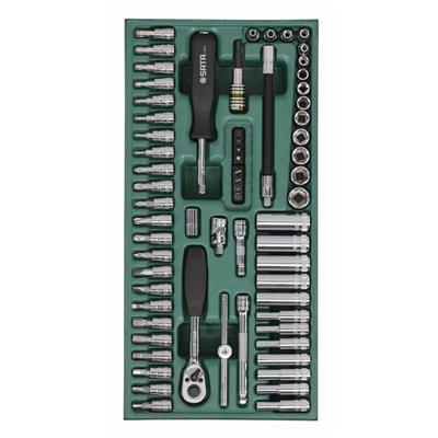 世达工具SATA工具托组套-66件6.3MM系列套筒09901