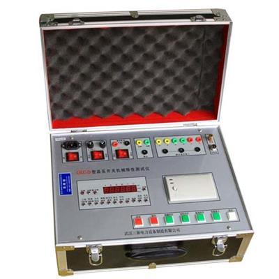 三新电力 高压开关特性测试仪 GKC-D