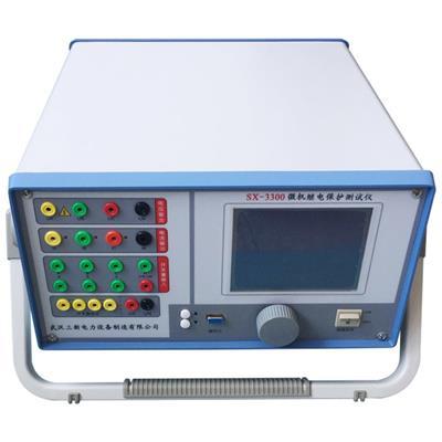 三新电力  微机继电保护测试仪 SX-3300