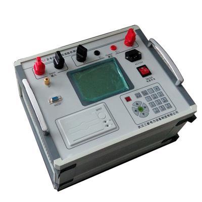 三新电力 发电机转子交流阻抗测试仪 SXHNZ