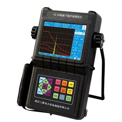 三新电力 绝缘子超声波探伤仪 SX-20