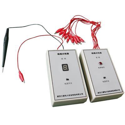 三新电力 线缆对线器 SX511