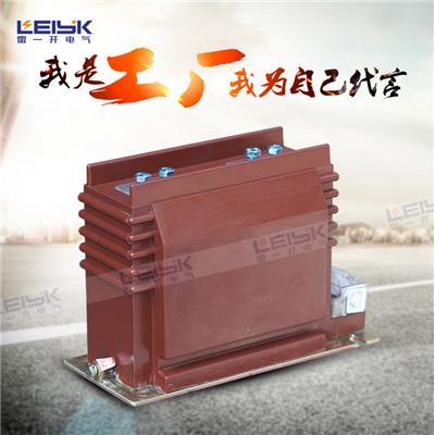 雷一 高压电流互感器 LZZBJ9-12
