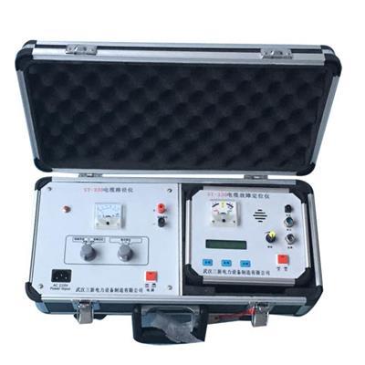 三新电力 电缆故障定位仪 SXDL-D