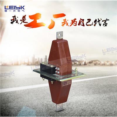 雷一 高压电流互感器 LA-10