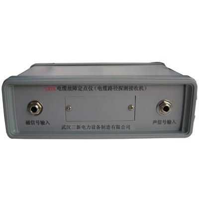 三新电力 电缆故障路径仪 SXDL-L