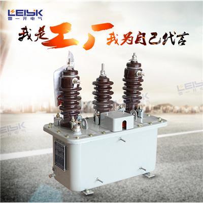雷一  户外组合互感器  JLSZ-6