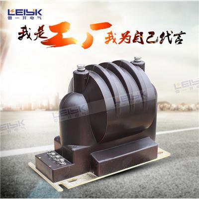 雷一  油浸式户外型高压电压互感器 JDZX9-6Q