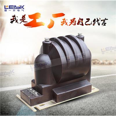 雷一 油浸式户外型高压电流互感器 JDZX8-6Q