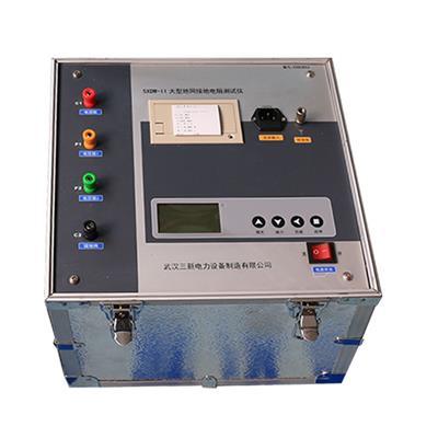 三新电力 大型地网接地电阻测试仪 SXDW