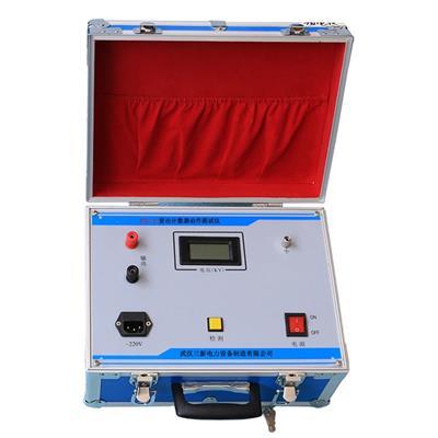三新电力 雷击计数器动作测试仪 FCZ-II