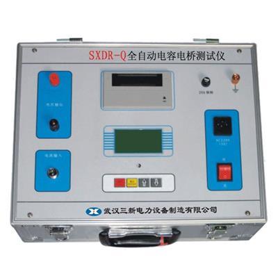三新电力 全自动电容电桥测试仪 SXDR-Q