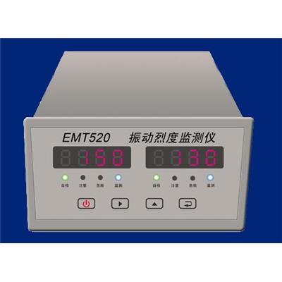伊麦特 振动烈度监测仪 EMT520