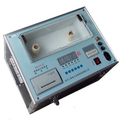 三新电力 绝缘油介电强度测试仪 SXIJJ-II