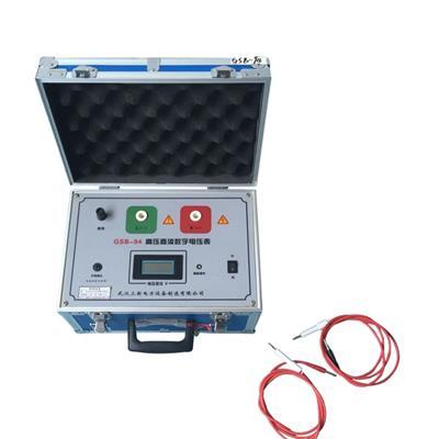 三新电力 高压直流数字电压表 GSB-94
