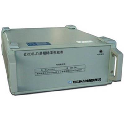 三新电力 单相宽量程标准电能表 SXDB-D