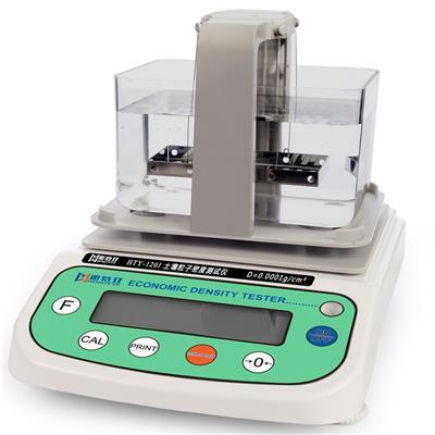 衡特亚仪器 土壤粒子密度测试仪 HTY-120J