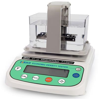 衡特亚仪器 高精度磁性材料密度测试仪 HTY-120I