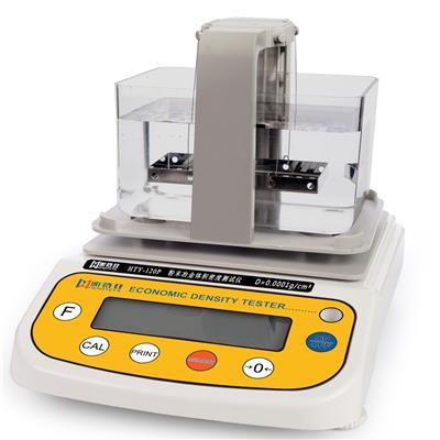 衡特亚仪器 粉末冶金体积密度测试仪 HTY-120P