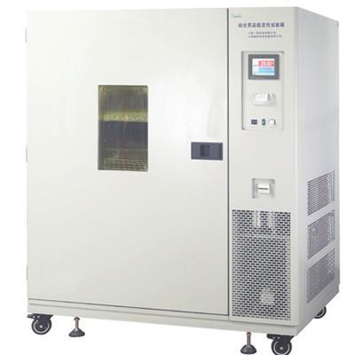 上海一恒 大型药品稳定性试验箱 LHH-500SD