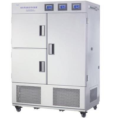 上海一恒 多箱药品稳定性试验箱 LHH-SS-I(二箱)