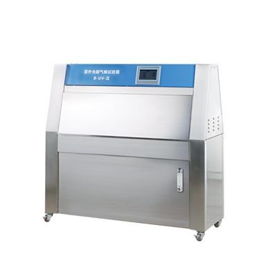 上海一恒 紫外光耐气候试验箱  B-UV-S (台式)