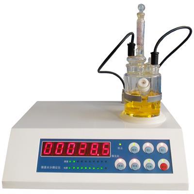衡特亚仪器 微量水分测定仪 HTY-H1