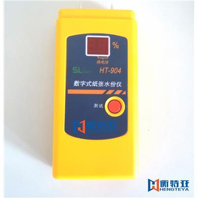 衡特亚仪器 插针式纸张水分测定仪 HT-904