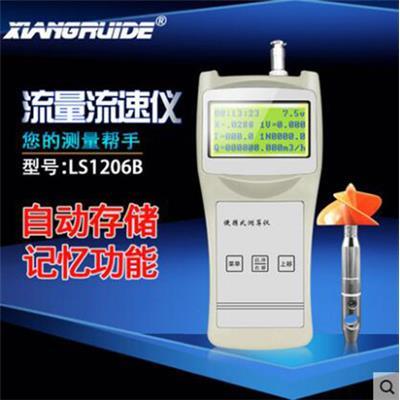 (LS1206B) / (LJ12)水流速计便携式流速仪河道明渠水流流速测量仪流速流量仪