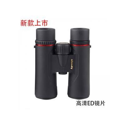 艾普瑞APRESYS 双筒望远镜 H3208/HD4210