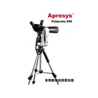 艾普瑞APRESYS 数码拍照望远镜 PoliProbe800