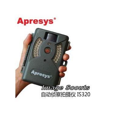艾普瑞APRESYS 自动侦察拍摄仪 IS320