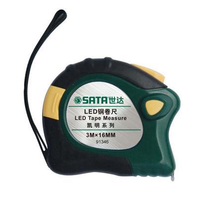 世达工具SATA凯明LED钢卷尺3Mx16MM91346
