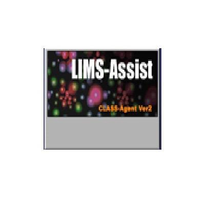 岛津 数据管理软件 LIMS Support
