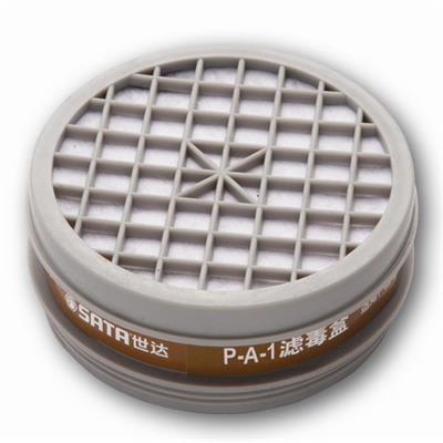 世达工具SATAP-A-1滤毒盒-防有机气体FH0502