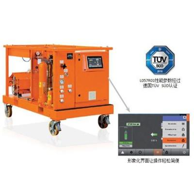 德国DILO公司 L057R01型全自动SF6气体液态回收装置     最小回收至1 mbar(触摸屏控制和显示)