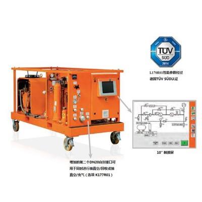 德国DILO公司 L170R01型全自动SF6气体液态回收装置 最小回收至1 mbar(多点触摸屏控制和显示)