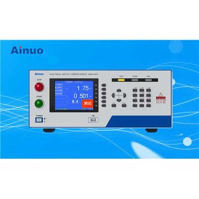 青岛艾诺ainuo 电气安全综合性能分析仪 AN1651B