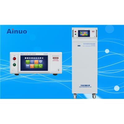 青岛艾诺ainuo智能电气安全综合性能分析仪AN1640H