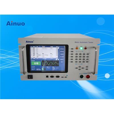 青岛艾诺ainuo步进电机定子综合测试仪AN8353S