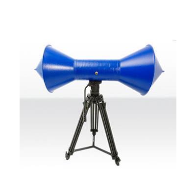 双锥天线BicoLOG XL(20MHz - 1GHz)