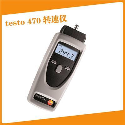 德图testo 470精密型光学/机械转速测量仪订货号0563 0470转速表