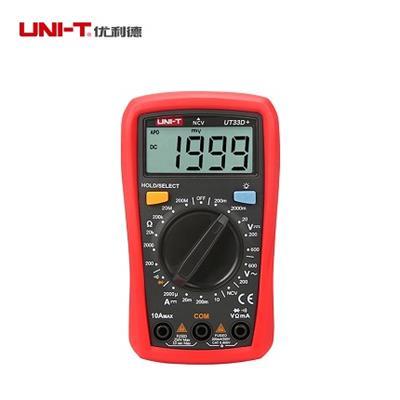 优利德 UT33D+数字万用表掌上袖珍型高精度万能表