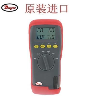 德威尔Dwyer 1205B 手持式CO/CO2分析仪