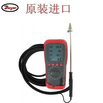 德威尔Dwyer 1207A 手持式烟气燃烧分析仪