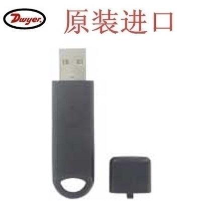 德威尔Dwyer DW-USB-LITE型 袖珍型温度数据采集器