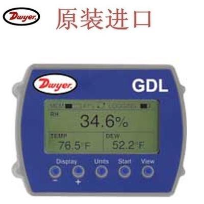 德威尔Dwyer GDL型 大显示屏数据采集器