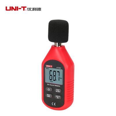 优利德UT353噪音检测仪 专业/家用分贝仪噪声测试仪 噪音计声级计