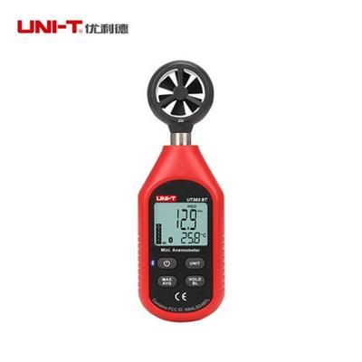 优利德风速仪户外测量仪UT363BT测风仪风量手持高精度风向传感器